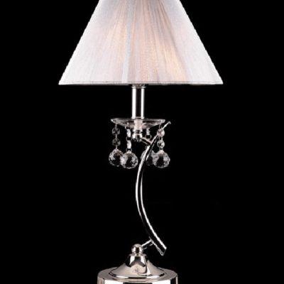 Lampka nocna biurkowa nowoczesna duża srebrna COCO